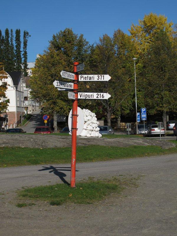 Расстояния до разных городов