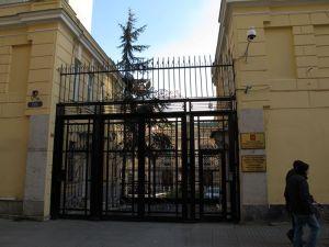 Российское консульство