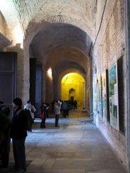 Первый коридор