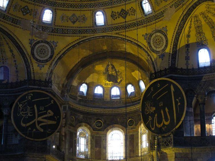 Иконы и имена Аллаха