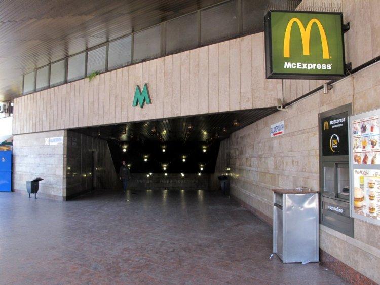 Макдональдс и вход в метро