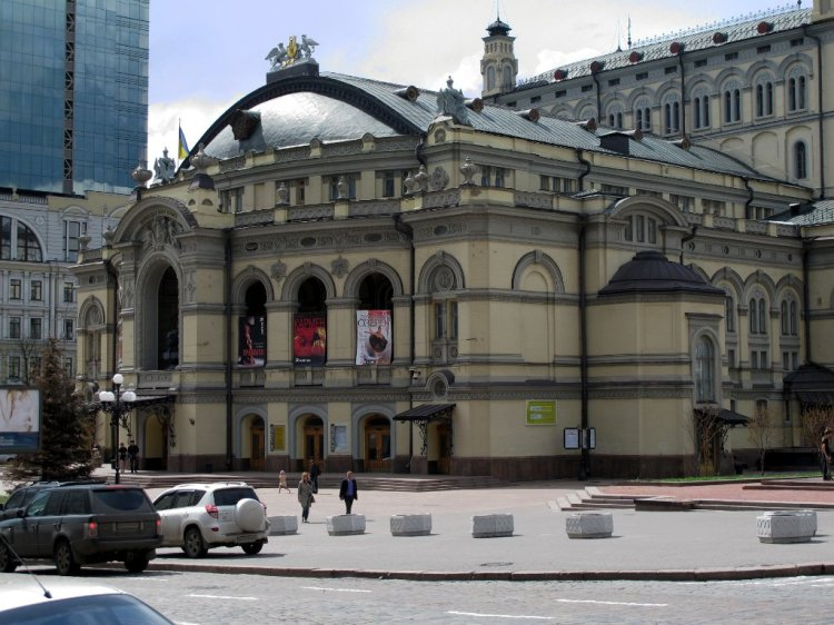Оперные театр