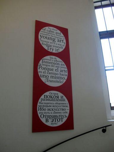 Философские таблички