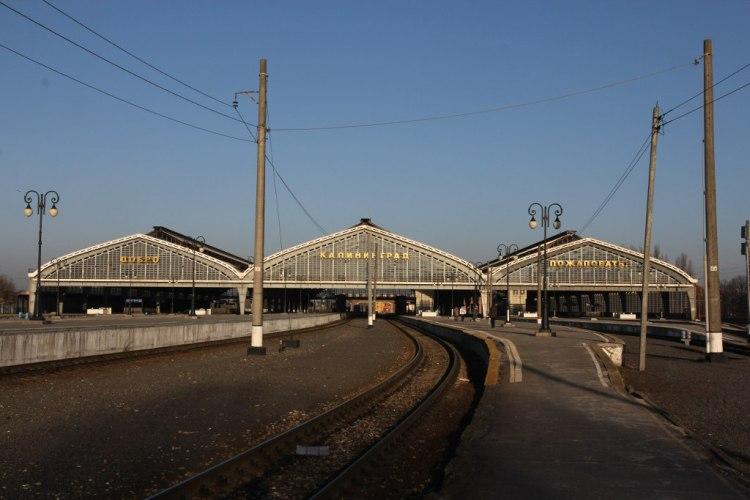 Платформы