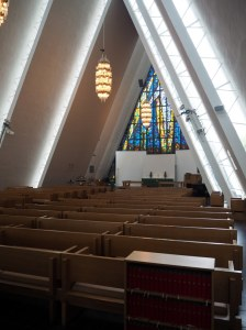 Арктический собор внутри